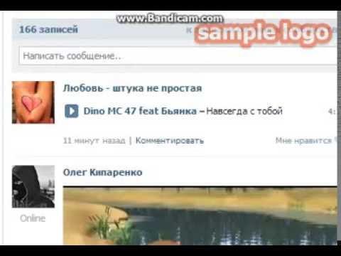 bandicam 2013 11 10 18 40 34 372