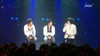 Talking Time with MC(Fly to the Sky), MC와의 대화(플라이 투 더 스카이), For You 2006042