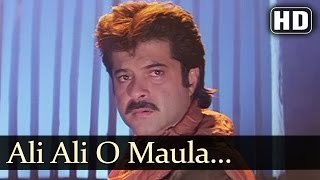 Ali Ali O maula - Madhuri Dixit - Anil Kapoor - Rajkumar - Hindi Song - Laxmikant Pyarelal