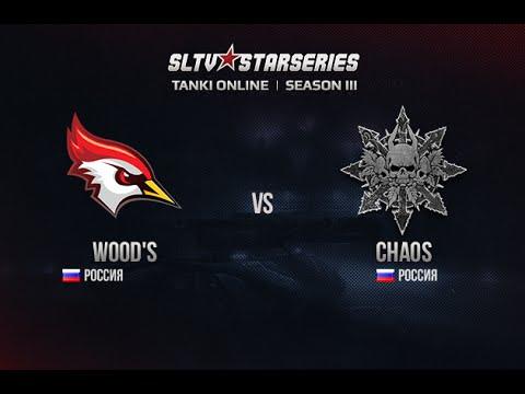 WOOD'S vs CHAOS, Star Series Season III