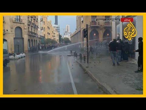 ???? مواجهات في #لبنان احتجاجا على تشكيل حكومة من الطبقة السياسية الحاكمة  - 16:59-2020 / 1 / 18