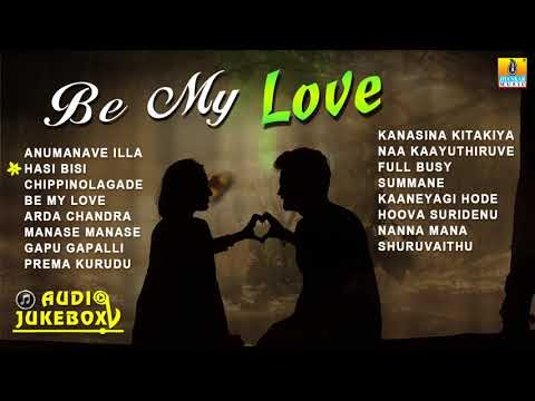 Kannada Love Songs | Be My Love | Valentine's Day Songs 2018 | Romantic Kannada Songs