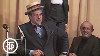 """После спектакля. Дважды герой нашего времени. Театр пародии """"Комедиум"""" (1989)"""