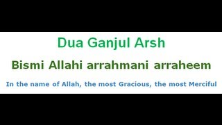 DUA GANJUL ARSH TRANSLITERATION