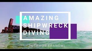 Greece by Greeks: Ναυάγιο Επανομής - Epanomi Shipwreck diving (Potamos Beach)