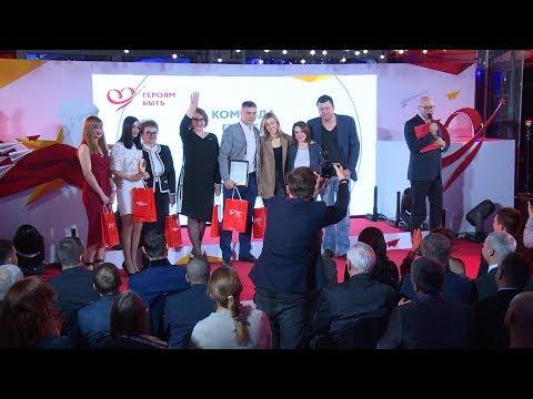 В Москве наградили команду проекта «Котельниково-земля героев» из Волгоградской области