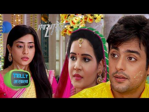 Shraddha Ruins Sher and Chanda's Haldi Ceremony | Piya Rangrezz | Life Ok