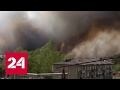 Пожары в Красноярском крае: огонь уничтожает целые улицы, есть жертвы