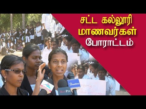 Chennai law college student protest news tamil, tamil live n
