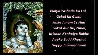 Happy Krishna Janmashtami,Animated Wishes,Greetings,Sms,Quotes,Images,Wallpapers,Whatsapp Video