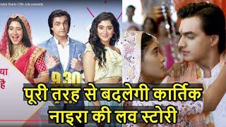 Yeh Rishta Kya Kehlata Hai PROMO: Kartik promises a fresh start to his love story with Naira
