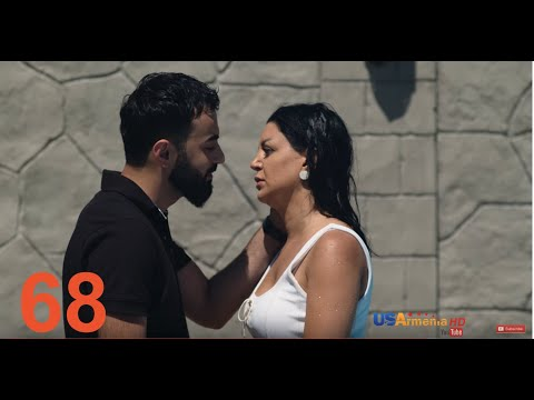 Xabkanq /Խաբկանք- Episode  68
