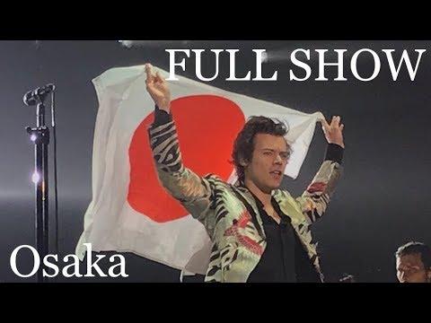 HARRY STYLES OSAKA, JAPAN FULL SHOW