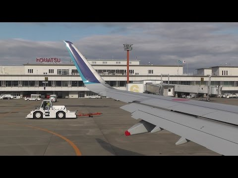 """ANAの新たな翼A321ceoのフライト """"ANA A321ceo Flight View"""" ANA (All Nippon Airways) Airbus A321-211 JA113A"""