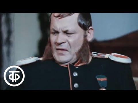 """Балалайкин и Кº. Серия 1. Московский театр """"Современник"""" (1975)"""