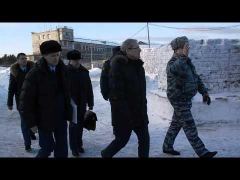 ИК-54 посетил прокурор Свердловской области