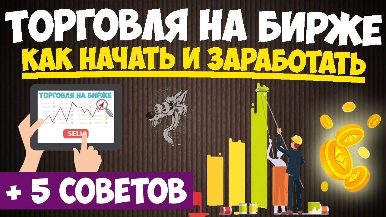 Как мусульманину заработать в интернете фаворит спорт ставки украина