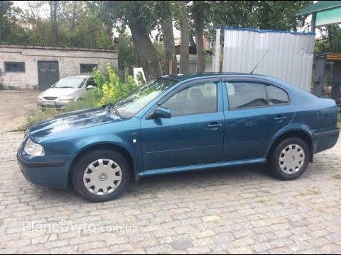 Skoda Octavia 141000 грн В рассрочку 3 732 грнмес Днепропетровск  ID авто 254931