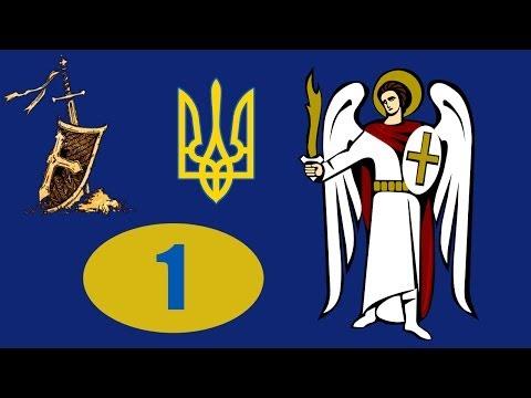 Kiev 1 Veritas et Fortitudo mod EU4