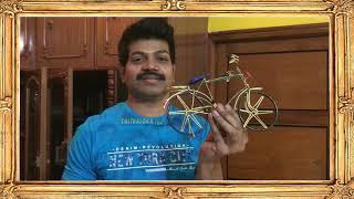 Vinod Prabhakar Keeps Prabhakar Treasure | Chitraloka