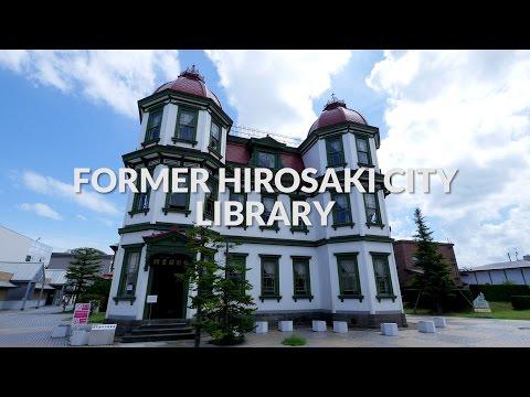 Former Hirosaki City Library,  Aomori | One Minute Japan Travel Guide