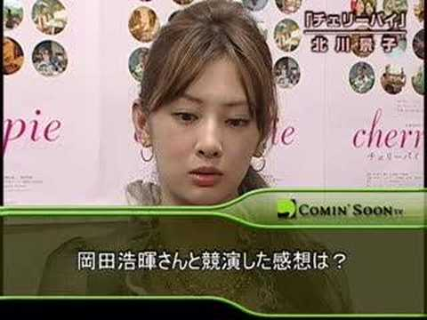 Keiko Kitagawa - Cherry Pie Interview Longver.