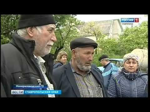 интим знакомство в ставропольском крае