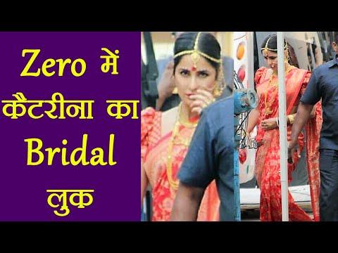 Katrina Kaif's BRIDAL look from Zero sets goes VIRAL | FilmiBeat Mp3