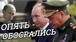 Кадры из компьютерной игры оказались доказательствами Министерства Обороны России.