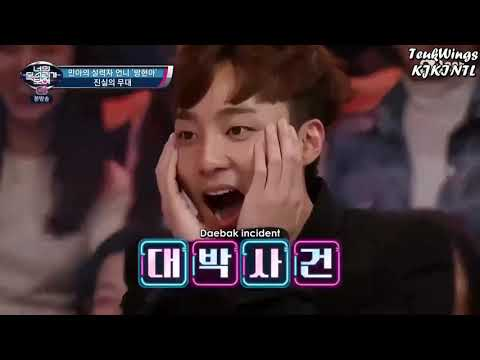 I Can See Your Voice 4  EP6 Bang Hyunah -′Something′ FULL ENG SUB