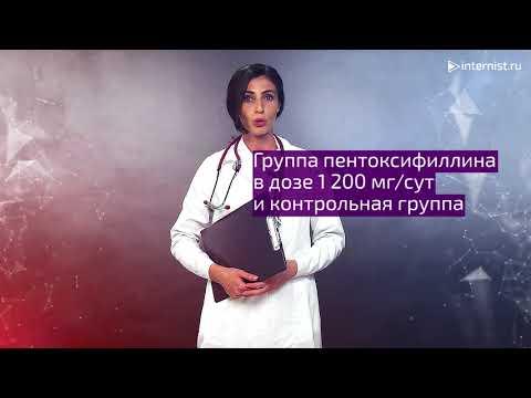 Пентоксифиллин не улучшает микроальбинурию при СД