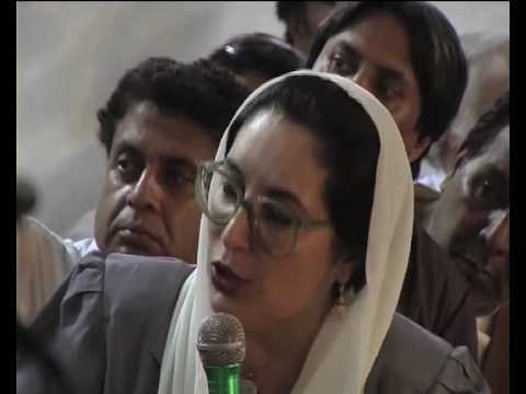 BENAZIR BHUTTO SONG  KARIM WASSAN PPP SONG
