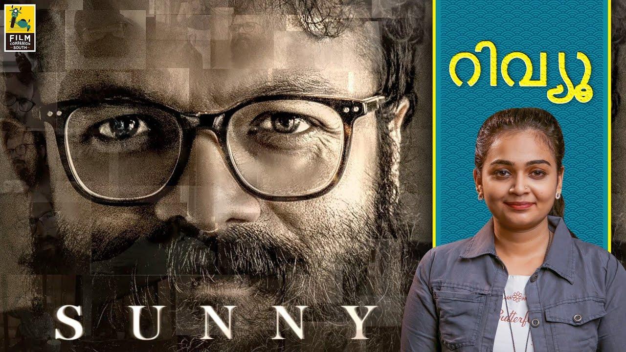 Sunny Malayalam Movie Review By Anakha Anupama   Ranjith Sankar   Jayasurya