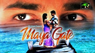 MAYA GATE | New Santali Video Song 2018 | Official Full Song | RC Music
