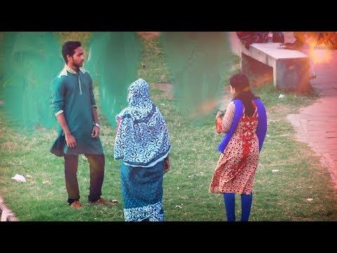 Bangla New Funny Prank Video 2018 | আপু একটু তুলে দিবেন | New Funny Video