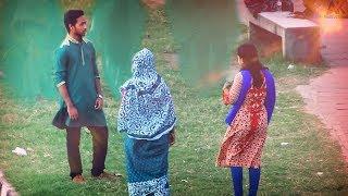 Bangla New Funny Prank Video 2018   আপু একটু তুলে দিবেন   New Funny Video