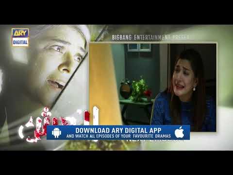 Bandish Episode 17 | Teaser | - ARY Digital Drama