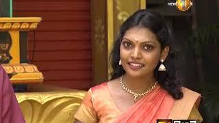 Pathikada, Sirasa TV With Bandula Jayasekara 15 th Of January 2019, Ravi Ragu & Madiwadani Thumbnail