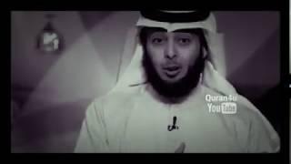 إليك حل العادة السرية من الشيخ مشاري الخراز