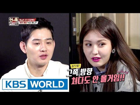 Somi has to get over her crush because Mr.Serious is getting married![Sister's SlamDunk2/2017.04.28]