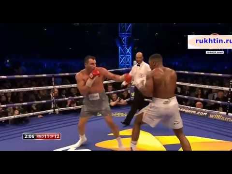 Энтони Джошуа нокаутировал Владимира Кличко в 11-м раунде