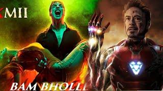 BamBholle - Laxmii | ft.marvel avengers | Akshay Kumar | Viruss | Ullumanati || BollyHolly 1