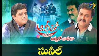 Alitho Saradaga Journeylo Jollygaa | Suneel (Hero) | 28th April 2021 | Full Episode | ETV Telugu