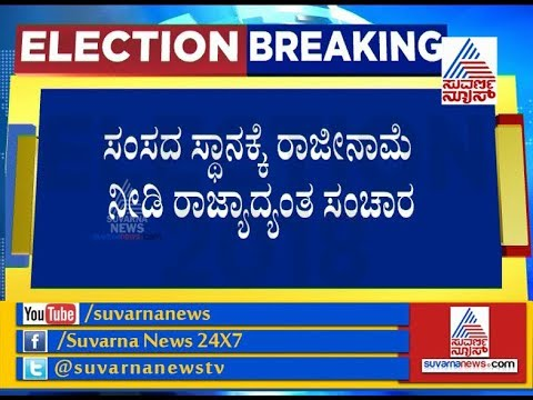 BS Yeddyurappa Decided To Resign As MP And Travel Across The State
