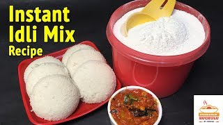 Instant Idli Mix Recipe | How to make Instant Idli Recipe | Instant Idli | Time Saving Cooking Tips
