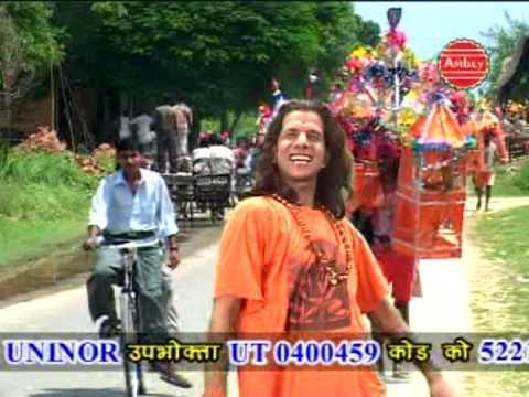 सावन है आया Kandhe Kanwad Utha || Dak Kanwad || Prem Mehra || Full Song || Superhit Bhajan