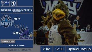 Баскетбол. Студенческая Лига ВТБ 2018-2019. МГУ - КФУ (второй матч)