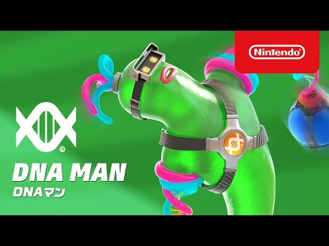 『ARMS』 DNAマン参戦!