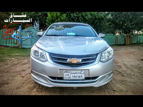 Review for Chevrolet OPTRA Baojun 630 2016