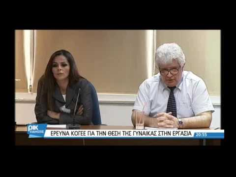 BPW Cyprus featured on the News